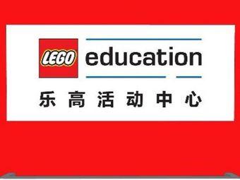 樂高教育(晶采中心)