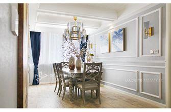 140平米三室三厅美式风格餐厅装修效果图