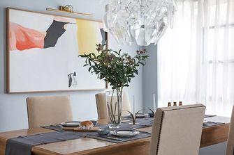 15-20万140平米四室两厅美式风格餐厅图片