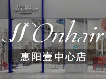 ff Onhair Salon(壹中心店)