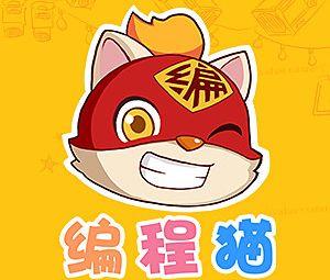 编程猫(七巧国校区)