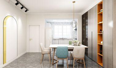 140平米三室一厅美式风格餐厅图