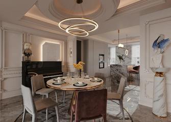 130平米三室两厅法式风格餐厅装修图片大全