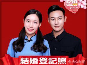南宁蓝仕图照相馆