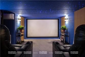 140平米复式现代简约风格影音室效果图