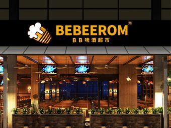 BB啤酒超市(蓝天路店)