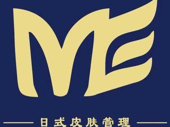 M.E日式皮肤管理.美甲