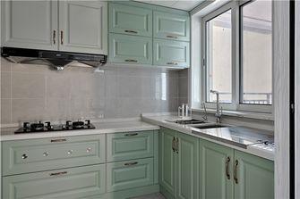 110平米三美式风格厨房设计图