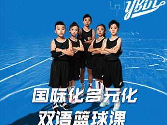 YBDL青少年篮球发展联盟(市桥校区)