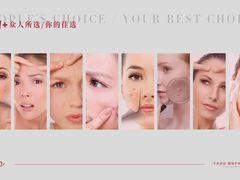 苗方清颜专业祛痘·皮肤管理的图片