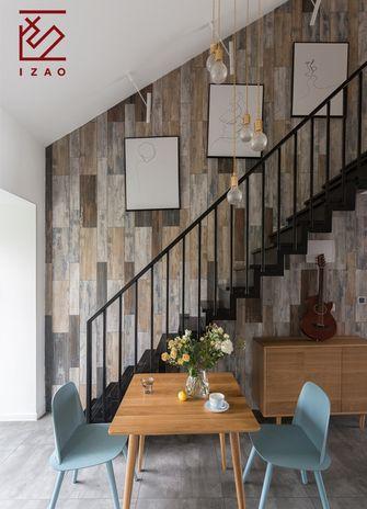 富裕型140平米复式北欧风格餐厅图