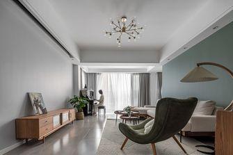 120平米三北欧风格客厅装修案例