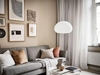 30平米小户型北欧风格客厅效果图