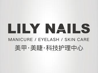 LILY NAILS美甲美睫(万象汇旗舰店)