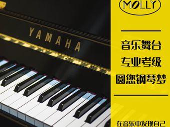Molly莫莉钢琴屋(德思勤店)