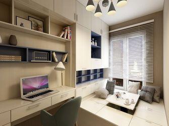 富裕型140平米三室两厅混搭风格书房效果图