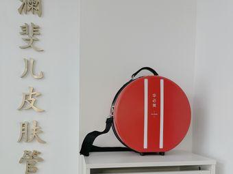 澜斐儿Lanfair·皮肤管理(隆盈广场店)