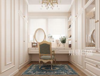 20万以上130平米三室两厅法式风格衣帽间设计图