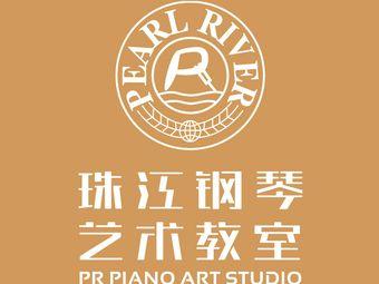 珠江钢琴艺术教室(石家庄恒大店)
