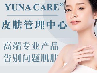 YUNA CARE日式轻奢美肌