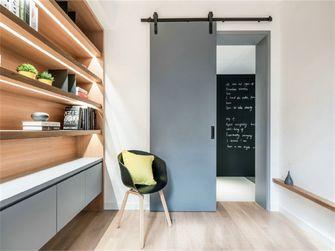 豪华型120平米四现代简约风格书房装修效果图