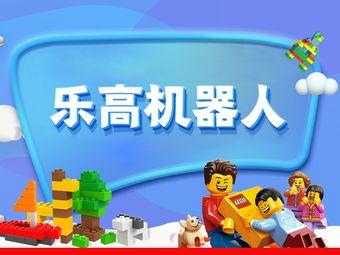 科乐叔叔乐高机器人编程创客中心(相城天虹店)