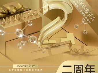 PTL丨原肌医学研肤SPA(仁和新城店)