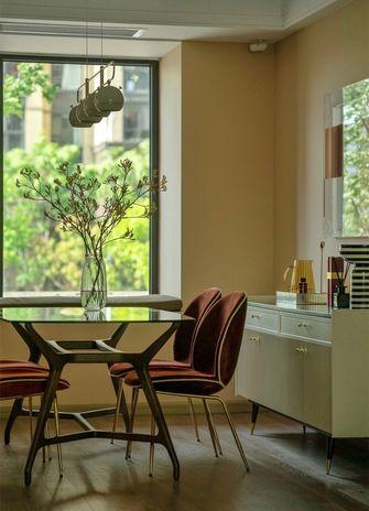 10-15万120平米三室一厅欧式风格餐厅设计图