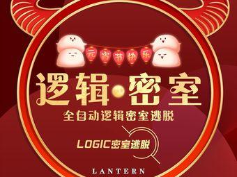 Logic大型全自動邏輯密室逃脫旗艦店