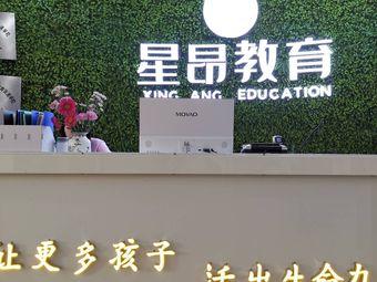 昂立国际教育(张浦分校)