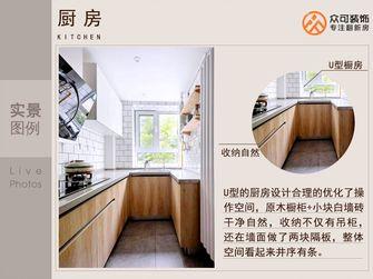 经济型50平米一室两厅日式风格厨房图片