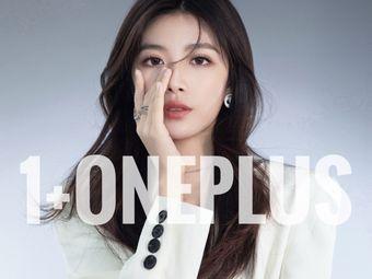 1+Oneplus烫发染发接发(希尔顿店)