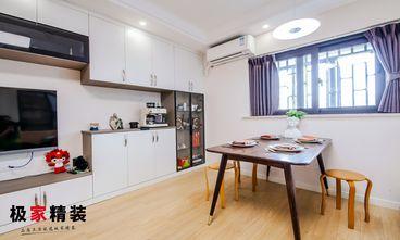 60平米一居室混搭风格餐厅图