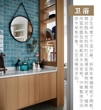 富裕型140平米四室两厅现代简约风格卫生间图片大全