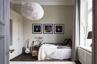 三美式风格客厅装修效果图