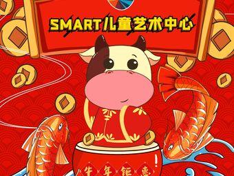 SMART儿童艺术中心(下沙校区)