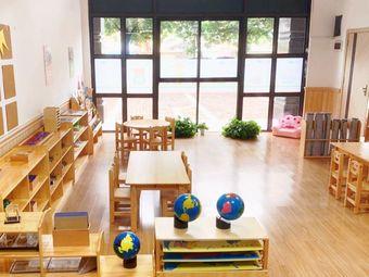 爱尔贝国际托育·早教中心(骏景花园店)