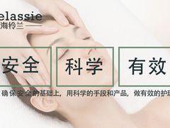 海铃兰皮肤管理中心的图片