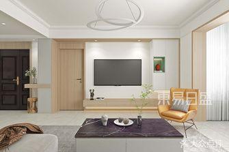 140平米三室两厅北欧风格客厅图