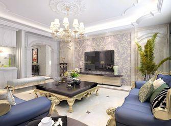 10-15万140平米四欧式风格客厅设计图