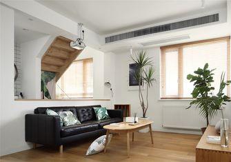 10-15万公寓北欧风格客厅图片大全