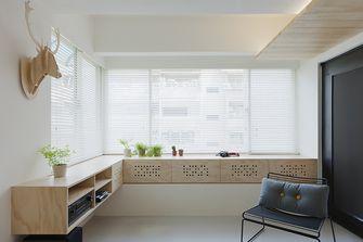 经济型90平米三美式风格书房欣赏图