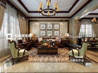 豪华型140平米别墅新古典风格客厅效果图