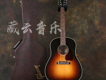 藏云音乐吉他工作室