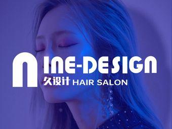 NINE-DESIGN久设计(西安好店)