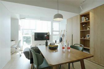 3万以下30平米超小户型现代简约风格餐厅装修案例