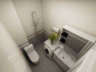 50平米小户型北欧风格卫生间效果图