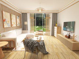 富裕型60平米一室一厅日式风格客厅效果图