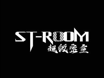 ST超级密室(金鼎大厦店)