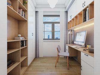 130平米四室一厅北欧风格书房图片